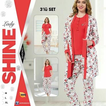 Одежда для дома от фирмы Shine...(на заказ) в Бишкек