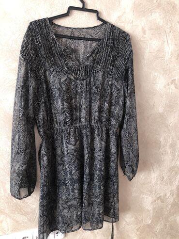 Платье Коктейльное Affinity M