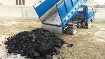 Грузоперевозки Самосвал до 3тон доставка угля  Переезды  в Бишкек
