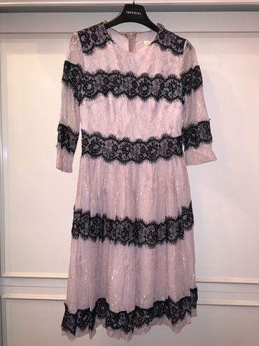 Продаю платье Новое, не ношеное  Размер S Турция