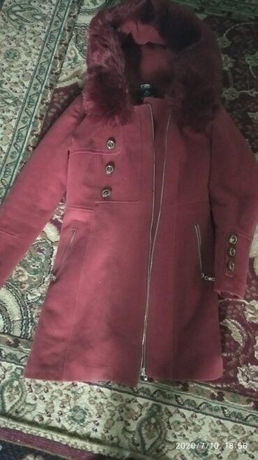 Продам: Зимное пальто