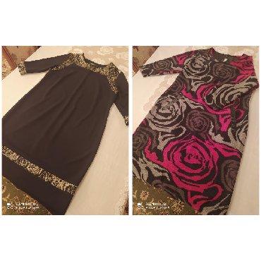 Продаю 2 женских платья. Размер 50-52