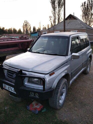 Suzuki - Кыргызстан: Suzuki Escudo 2 л. 1996
