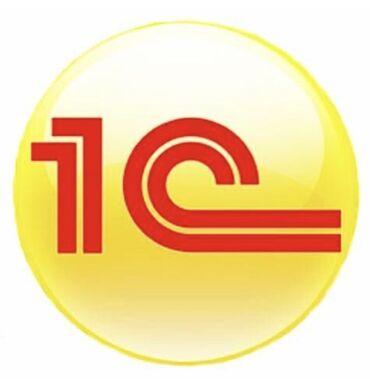 Xidmətlər - Qəbələ: 1C Ticarət + Anbar Programı