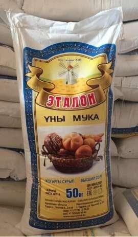 Продаётся мешки из под муки!!! Ундун мешоктору сатылат!!! в Бишкек
