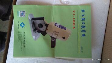 29 объявлений   ЭЛЕКТРОНИКА: Закройный нож дисковый. Покупали за 5000 сомов. Пользовались очень