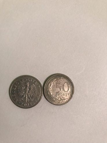 Монеты в Кок-Ой