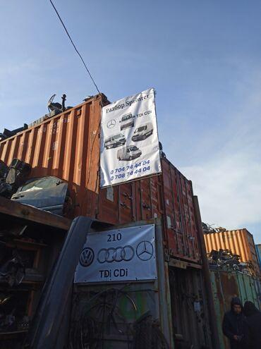 Готовые платки - Кыргызстан: Продаю готовый бизнес авторазбор на рынке kudaibergen или обмен на