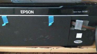 Printer epson b300 - Кыргызстан: Ремонт | Принтеры, оргтехника