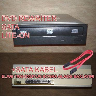 Bakı şəhərində DVD Rewriter SATA Lite-On