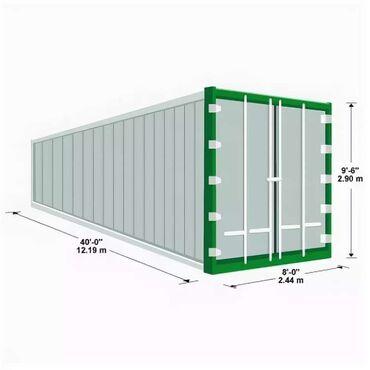 контейнер 40 тонн в Кыргызстан: Куплю два контейнера 40 тонные,2,9 высотой