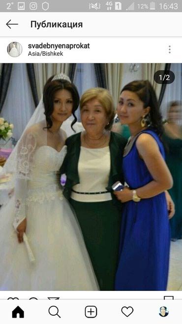 Продаю свадебное платье со шлейфом. в Лебединовка