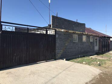 продам дом из контейнера в Кыргызстан: Продам Дом 120 кв. м, 3 комнаты