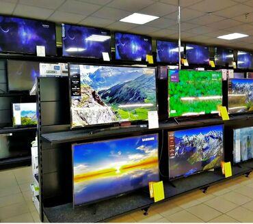Телевизор смарт ТВ АндроидСкидки Телевизор ЖК Кристал 42PFLT/60