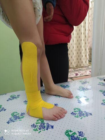 Услуги - Кунтуу: Детский массажЛФКБобот терапия, кинозиотерапия тейпирования, для
