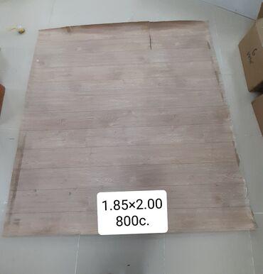 линолеум бишкек in Кыргызстан   НАПОЛЬНЫЕ ПОКРЫТИЯ: Продаю б/у линолеум в хорошем состоянии. Еще размеры есть