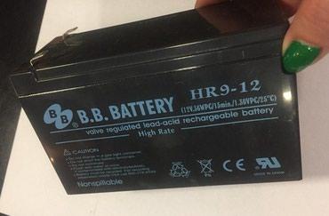 Аккумуляторная батарея HR 9-12 Б/У в Бишкек