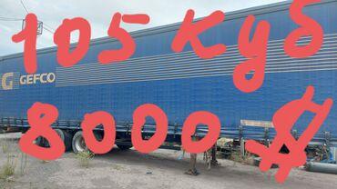 продам авто в рассрочку in Кыргызстан | MERCEDES-BENZ: Только звонить!торг есть!рассрочки нет!варианты только хорошее авто!