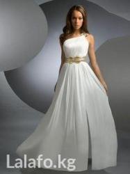 платье в пол на выпускной в Кыргызстан: Продаю роскошное платье в пол с разрезом в греческом стиле. Куплено в
