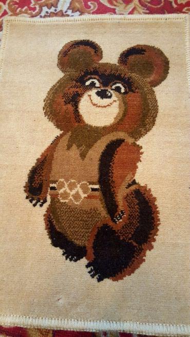 Коврик СССР алемпийский мишка в Бишкек