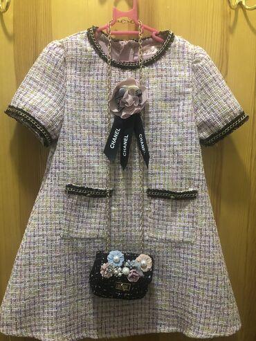 baby sling в Кыргызстан: Твидовое платье с сумочкойидеал состояние ! На 6/7 летбрали дорого