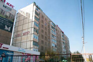Пластик трубы цена - Кыргызстан: Продается квартира: 1 комната, 35 кв. м
