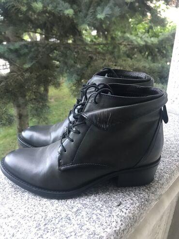 Predivne kozne cipele broj 39