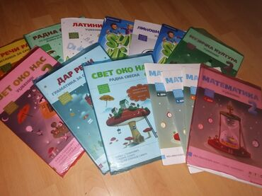 Knjige, časopisi, CD i DVD | Sabac: Knjige za drugi razred novi logos klet engleski