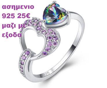 Ασημενιο δαχτυλιδι 25€ μαζι με τα εξοδα