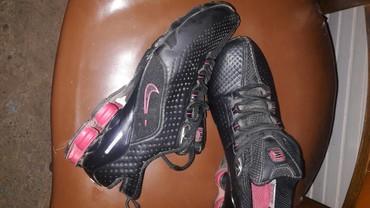 Nike vapor max patike bez ostecenja sa originalnom kutijom, broj 37,5. - Cuprija - slika 7