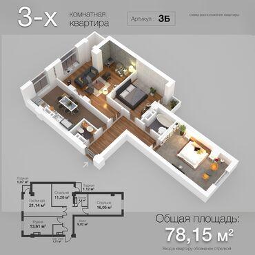 Продается квартира: 3 комнаты, 78 кв. м