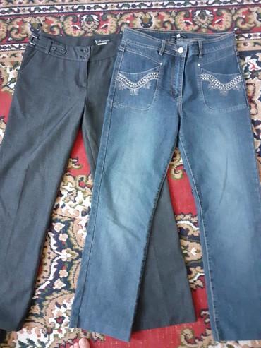Продаю или обменяю брюки в Бишкек