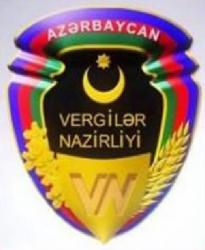 Bakı şəhərində BTP yukleme Bəyənnamə Tərtibatı Proqramı BTP –nin ən son versiyasının