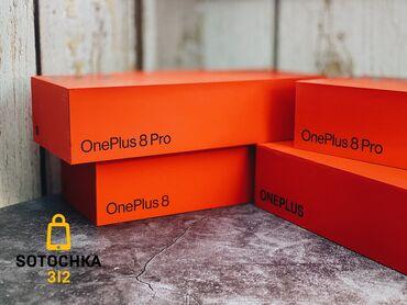 OnePlus 8 ⠀8/128 gb CN - OnePlus 8 Pro⠀12/256 gb CN OnePlus 8