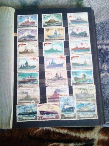 продаю коллекцию марок примерное количество  в Бишкек