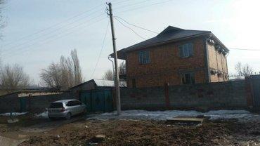 продаю дом село Ивановка 240 квадратов +манцарт, балкон. участок 20сот в Бишкек