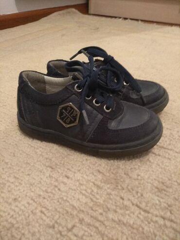 туфли 24 размер в Кыргызстан: Туфли детские размер 24 # вещи на мальчика
