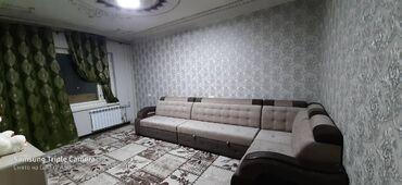 патроны 12 калибра цена в бишкеке в Кыргызстан: Продается квартира: 3 комнаты, 84 кв. м