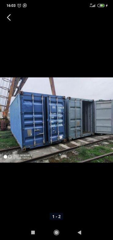 Куплю контейнер 40 тонник