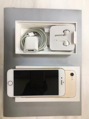 IPhone 7 | 32 GB | Qızılı | İşlənmiş