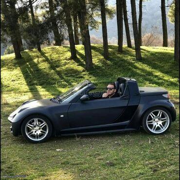 Smart Roadster 0.7 l. 2005 | 90000 km