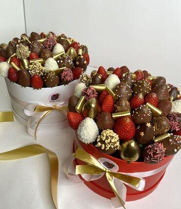 Свадебные аксессуары - Бишкек: Сладкая коробочка-миксКлубника в шоколадеи бананы-мишкиТакое