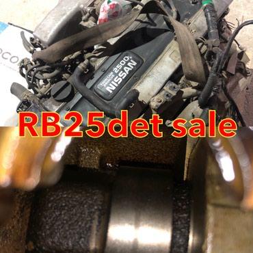 В продаже мотор RB25det с Японии в в Бишкек