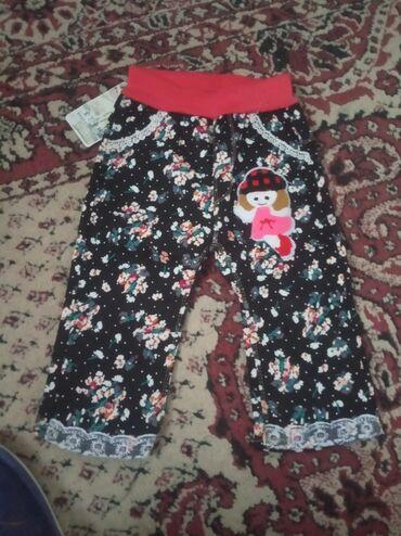Детские штаны- джинсы на девочку примерно на 1-2 года, всё почти в