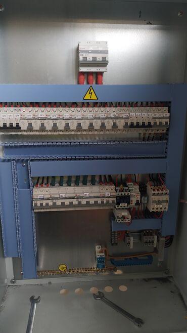 Электрик | Установка счетчиков, Установка стиральных машин, Демонтаж электроприборов | 1-2 года опыта