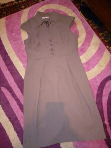 сарафан модели в Кыргызстан: Платье сарафан.разм 46