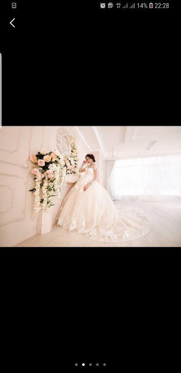Прокатка свадебная платья берилет баасы келишимдуу