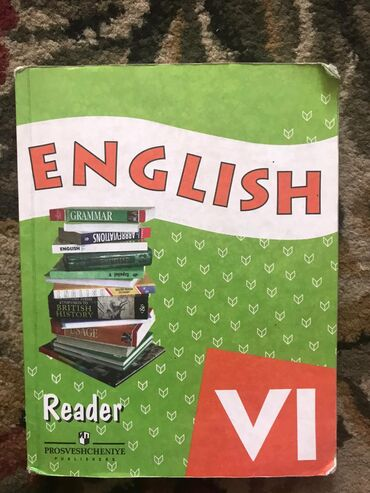 stol i 6 stulev в Кыргызстан: Книга по Английскому языку 6 класс Reader Book 6  книга оригинал ЦВЕ