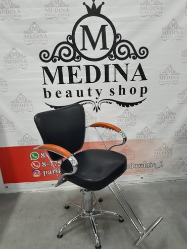 Кресло мойка парикмахерский продаем. в Баткен