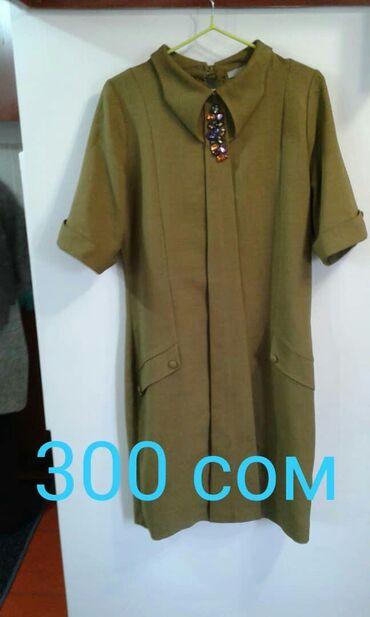 Платья 46-48 размеры